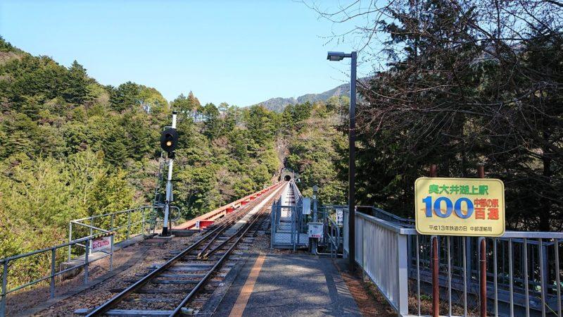 奥大井湖上駅のホーム