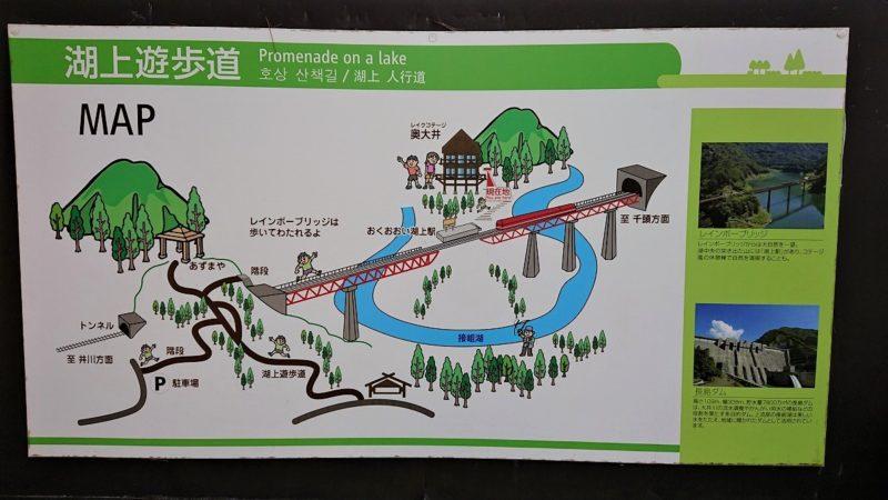 湖上遊歩道の全体図