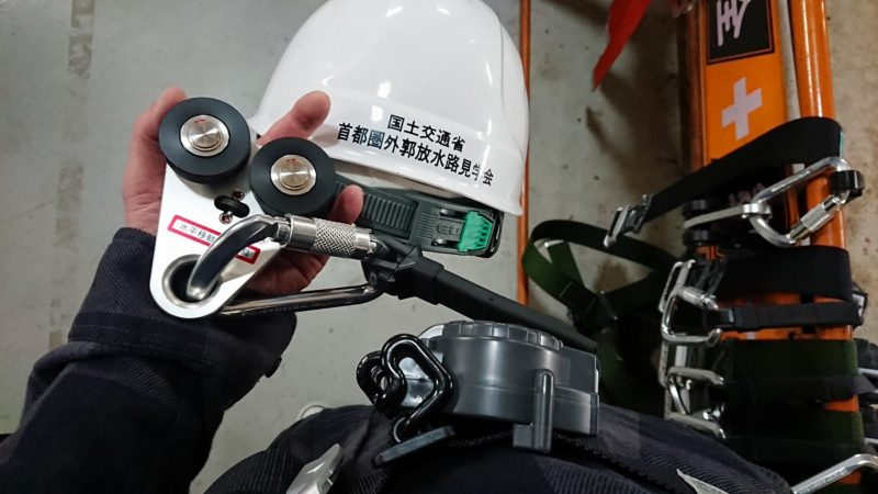 ハーネス(安全帯)とヘルメット着用