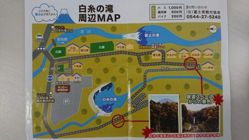 白糸mの滝周辺の案内マップ