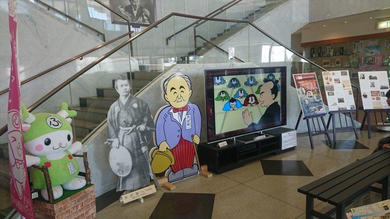 渋沢栄一記念館のロビー