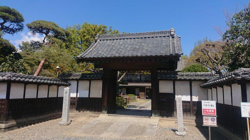 渋沢栄一の生家(中の家)の入り口