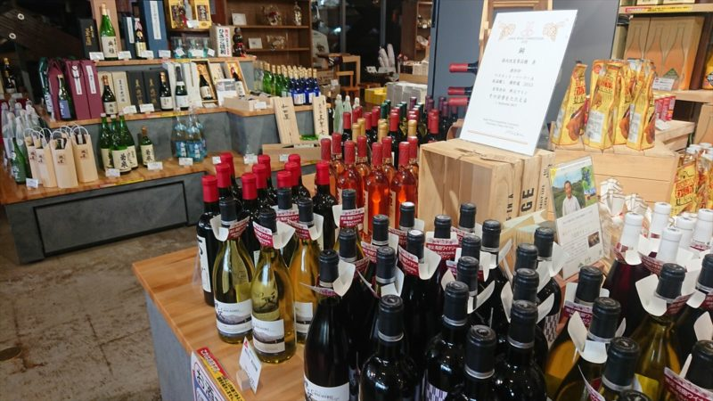 深谷や秩父の地酒やワイン