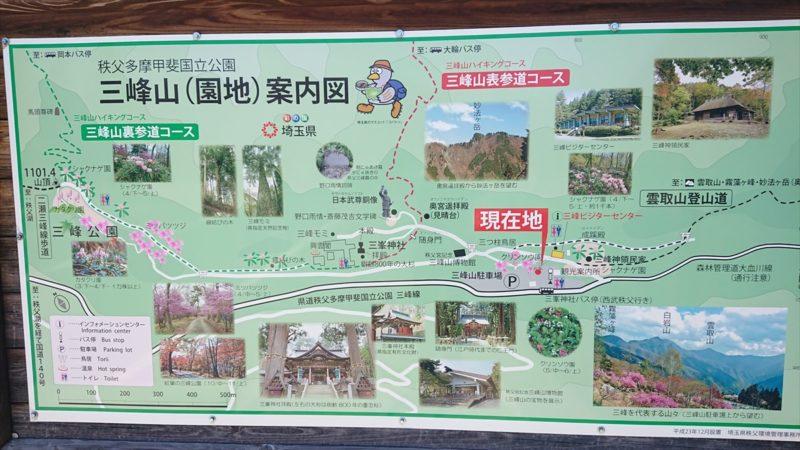 三峯神社の全体図