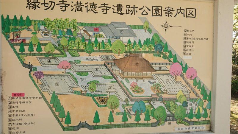 満徳寺資料館の案内図