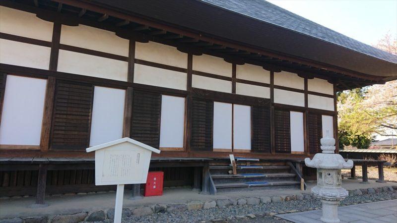 復元された満徳寺本堂
