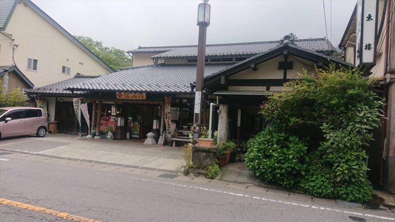 歴史ある和菓子屋さん「栄太楼」