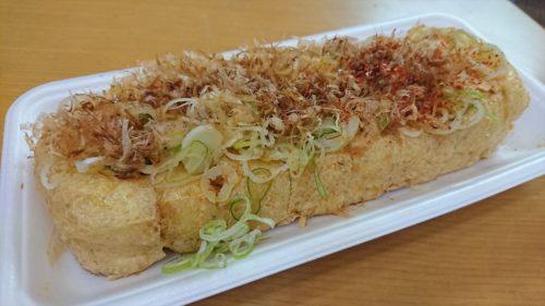 道の駅R290栃尾で本場の【栃尾の油揚げ】が気軽に食べられる!
