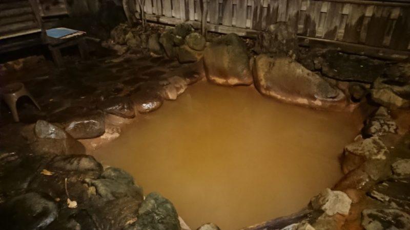 温泉に入れる!