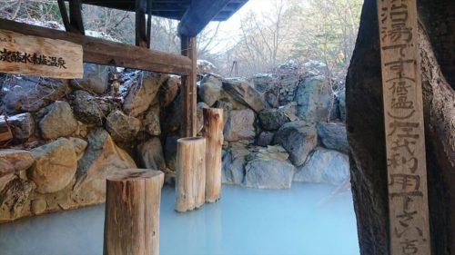 栃木の秘湯「加仁湯」で日帰り混浴!アクセスは歩きで片道1時間!