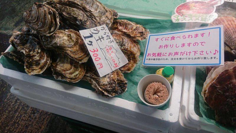 塩釜水産市場のマイ海鮮丼の楽しみ方③