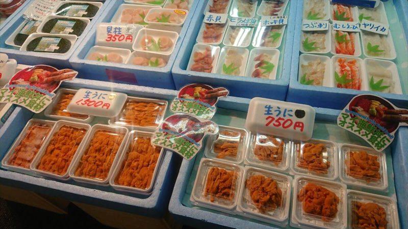 塩釜水産市場のマイ海鮮丼の楽しみ方①