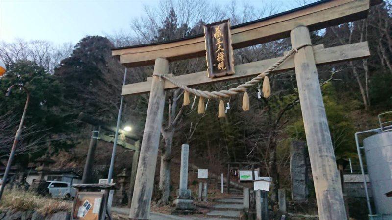 時間があれば刈田嶺神社にお参りも