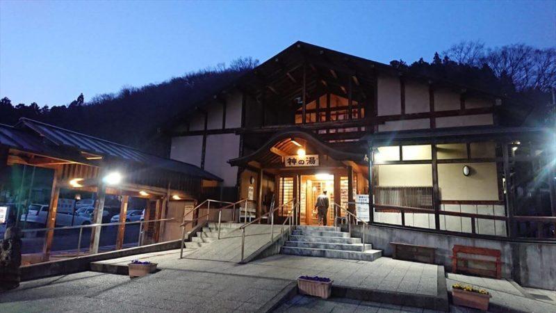 遠刈田温泉「神の湯」ってこんなところ