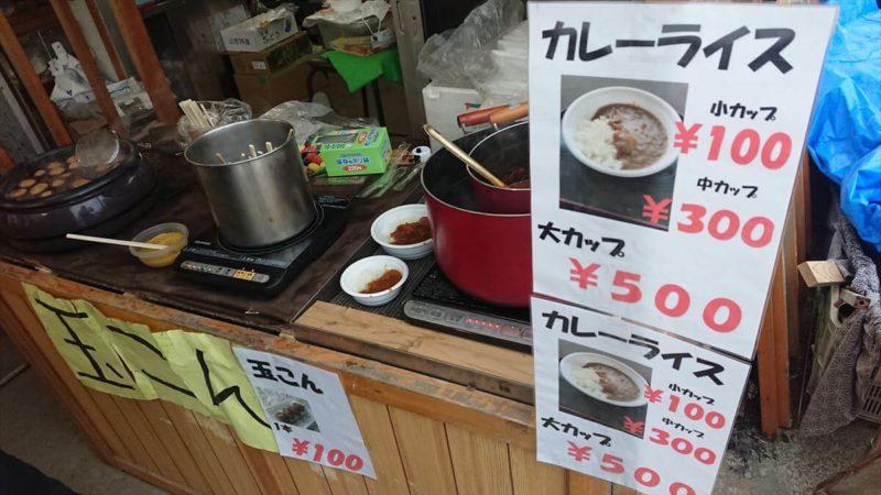 ゆりあげ港の100円カレー①