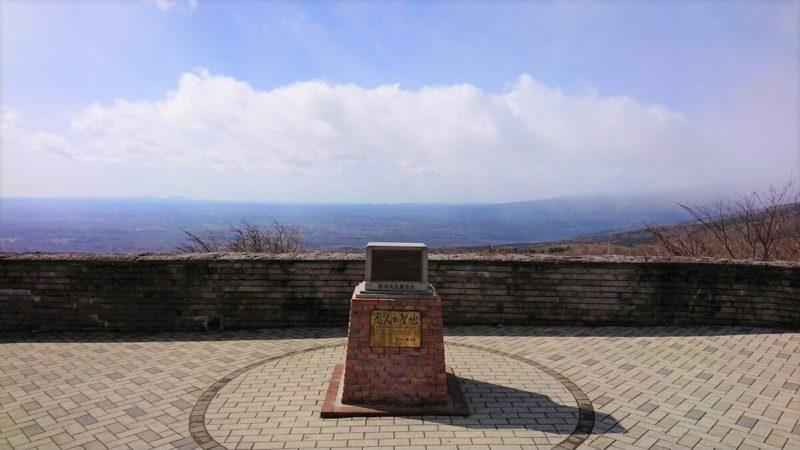 殺生石から展望台や温泉神社へのハイキングコースもあり