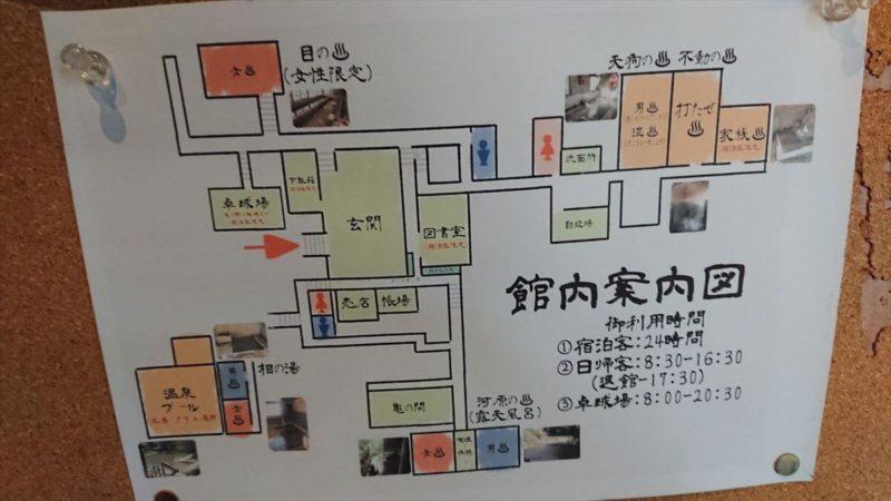 北温泉旅館の館内の案内図