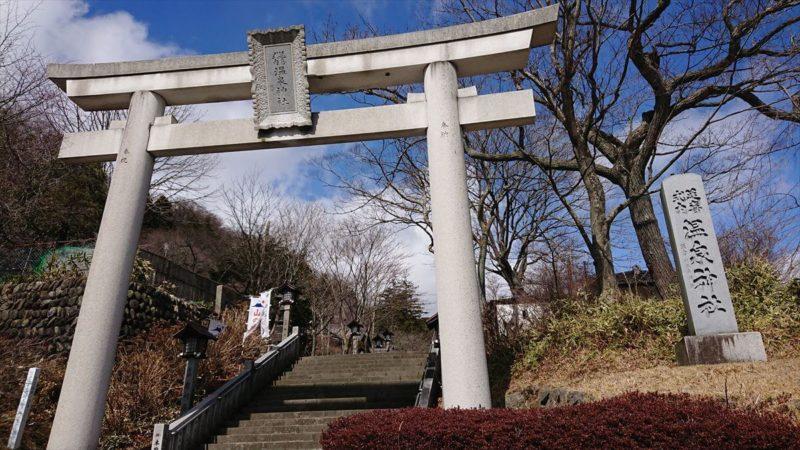 那須温泉神社は温泉発見がきっかけの神社