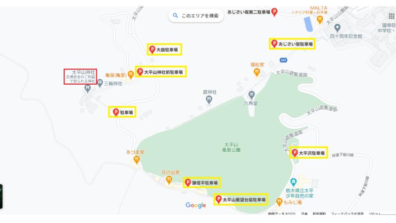 太平山&謙信平周辺の駐車場情報