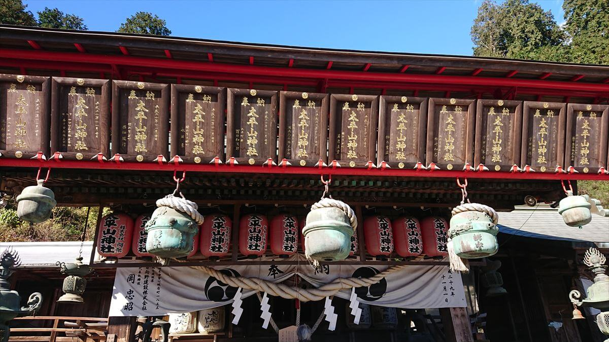 太平山&謙信平の駐車場情報【桜・あじさい・紅葉が楽しめる!】