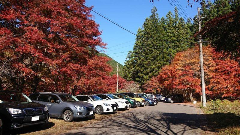 大芦渓谷の駐車場情報