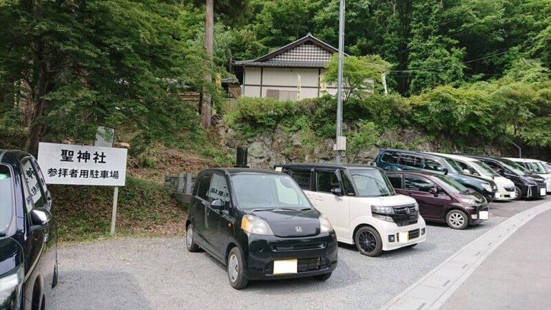 聖神社の駐車場