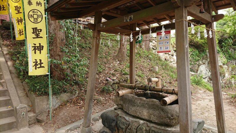 聖神社の手水舎