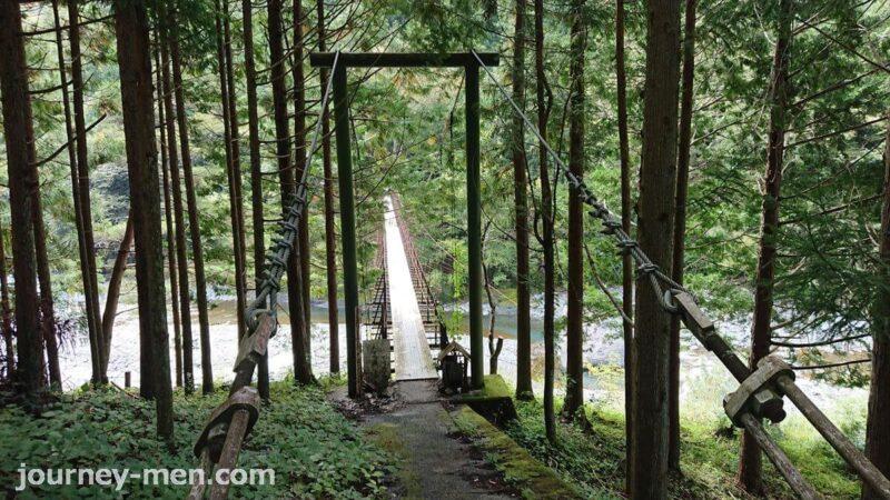 とにかく揺れて怖い吊り橋