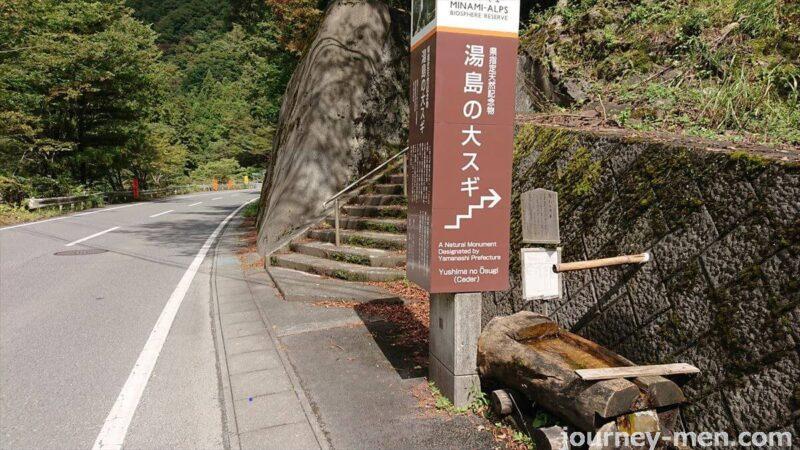 湯島の大杉への行き方